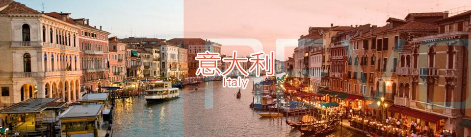 意大利上網